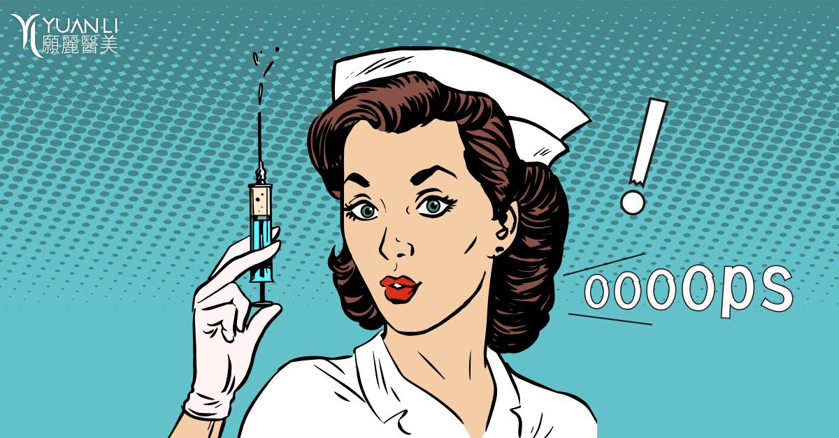 玻尿酸-打完卻不滿意 醫:先搞懂這些問題!